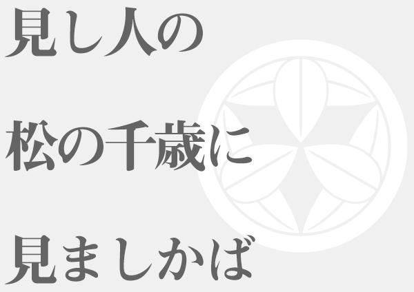 日記 語 土佐 訳 現代 門出