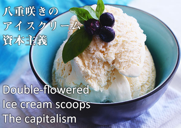 Double-flowered Ice cream scoops The capitalism
